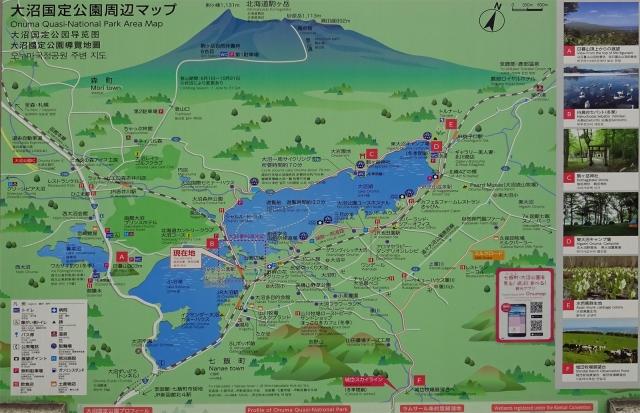 35大沼国定公園周辺マップ