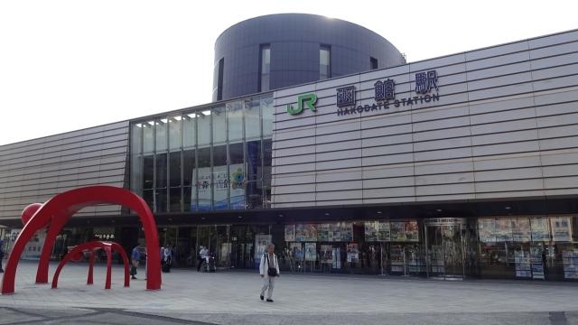 57函館駅
