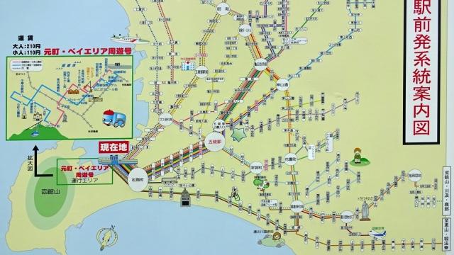 79函館駅前発系統案内図