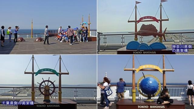 6展望デッキTOKYO BAY OASIS海ほたる