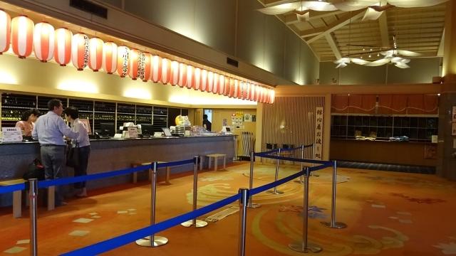 18竜宮城ホテル三日月ロビー1