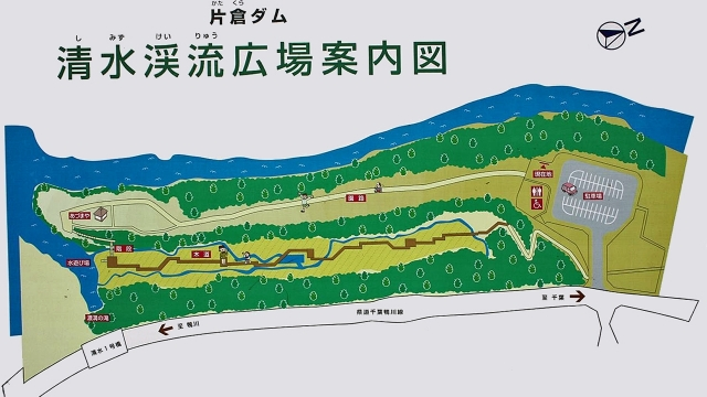 22清水渓流広場案内図