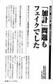 2017-7-31will9月号長谷川-01