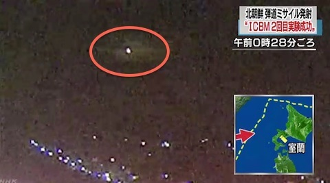 2017-8-1北朝鮮のミサイル落下