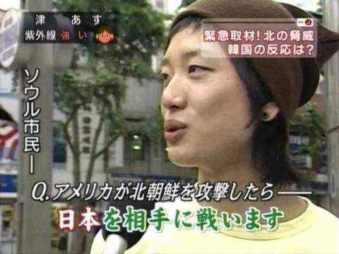 2017-8-1韓国人の本音1