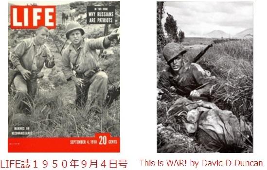 2017-8-28ライフ1950年9月4日号