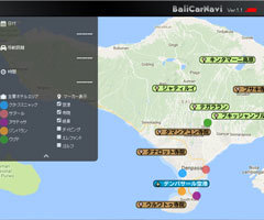 バリ島 観光 ツアー バリ島カーナビ