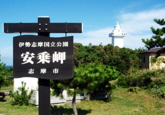 安乗埼灯台2