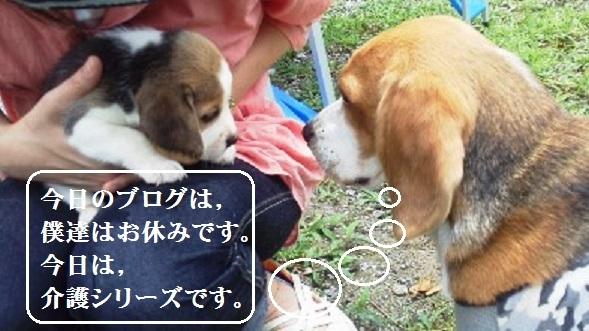 JIROの誕生日21