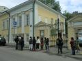 スタニスラフスキーの家博物館の外観