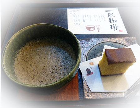 cafeあしび一服コ-ヒ-1
