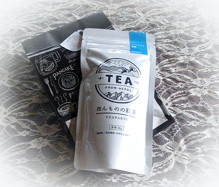 ヒマラヤ紅茶
