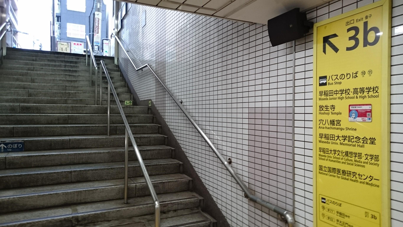 44試演会道案内_1