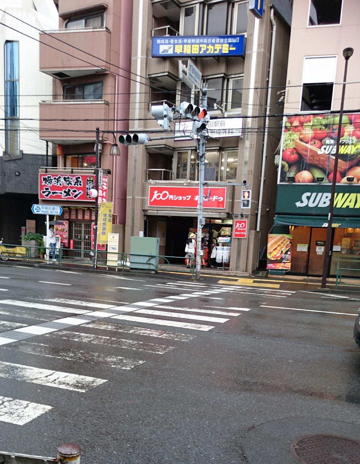 44試演会道案内_2