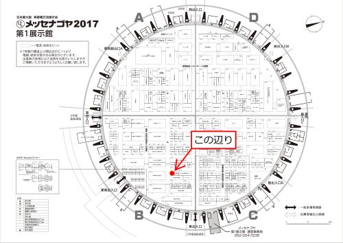 2017_10_1_koma1-3.png
