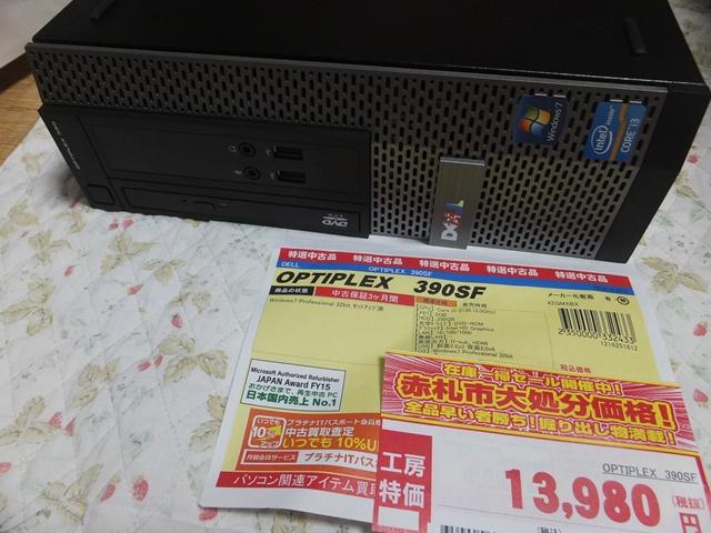 DSCF8004_R.jpg