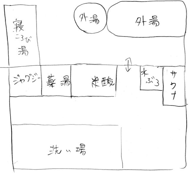 kirakub_R.jpg