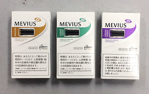Ploom TECH, メビウス・フォー・プルームテック, MEVIUS REGULAR for Ploom TECH, タバコカプセル クーラー・グリーン クーラー・パープル
