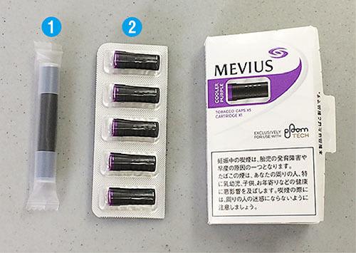 ploomtech プルームテック タバコカプセル 加熱式タバコ