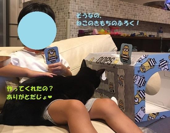 2017年9月24日④