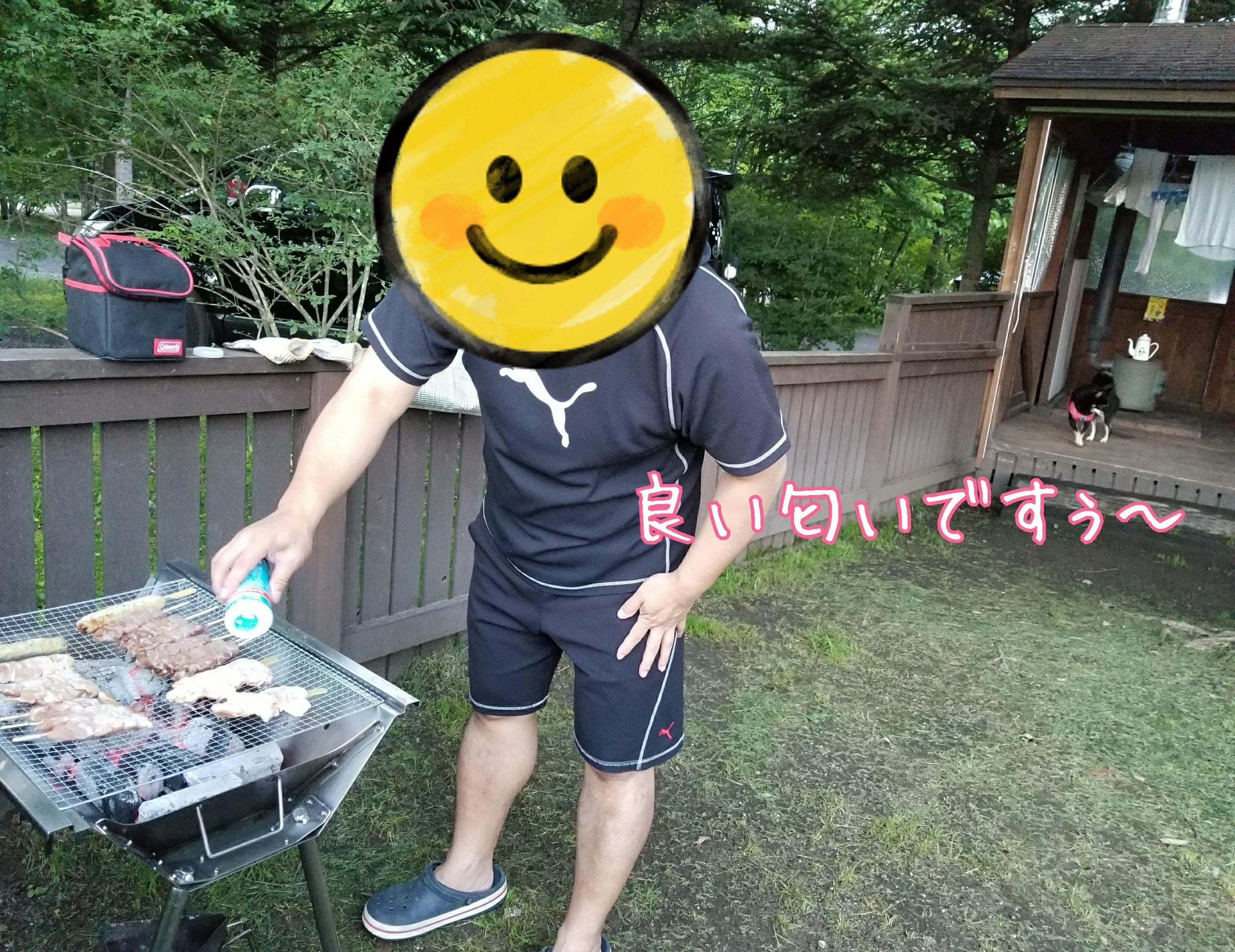 20170730204710ca8.jpg