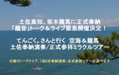 SnapCrab_NoName_2017-7-17_17-44-20_No-00.png