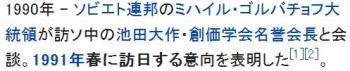 wiki7月27日3