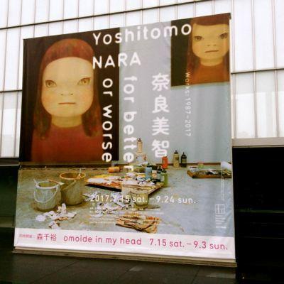 170815-豊田市美術館