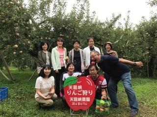 2017.9.17 篠田グループ
