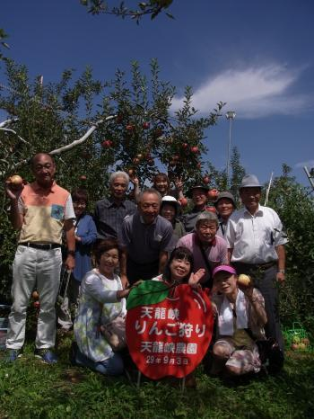 29.9.3 柚木小唄会2