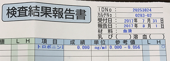 blog_000010213.jpg