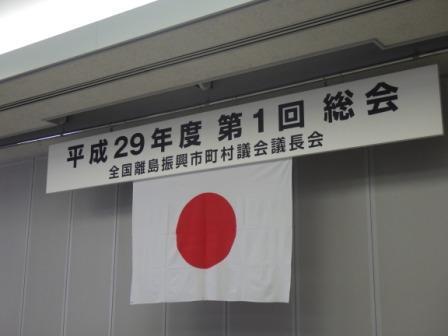 170714 (1)
