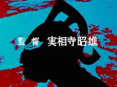 seven_no45_02.jpg