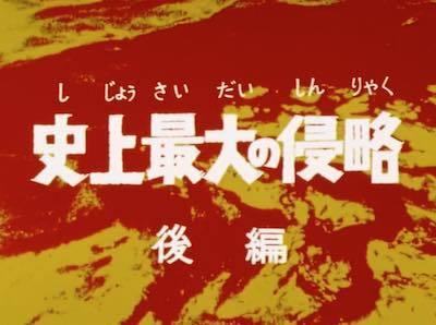 seven_no49_01.jpg