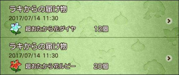 20170810.jpg