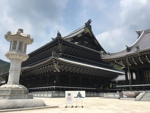 170716-念佛宗無量壽寺 (7)