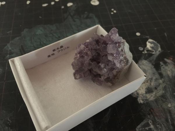 170805-紫水晶