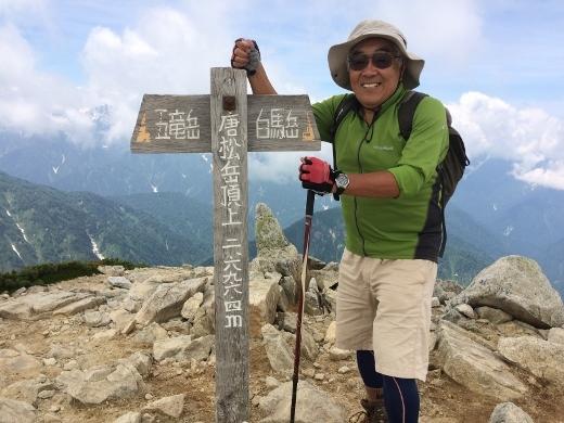 7_19唐松岳登山 (8) (520x390)
