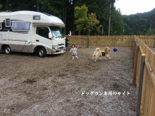 オートキャンプ場 (520x390)