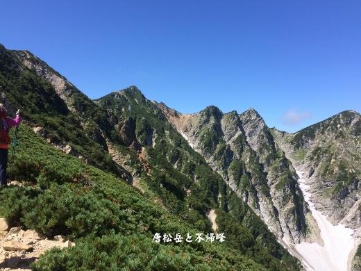 2017_9_10唐松岳登頂 (2) (520x390)