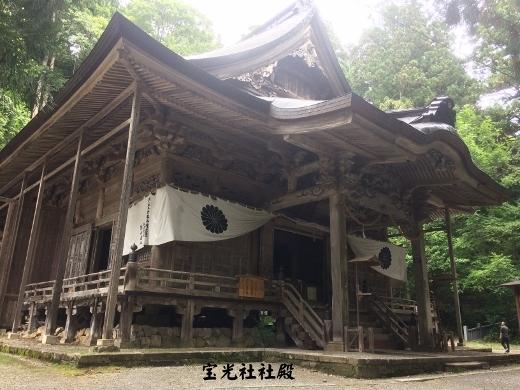 920戸隠バイク (5) (520x390)