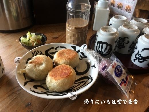 920戸隠バイクの昼飯 (520x390)