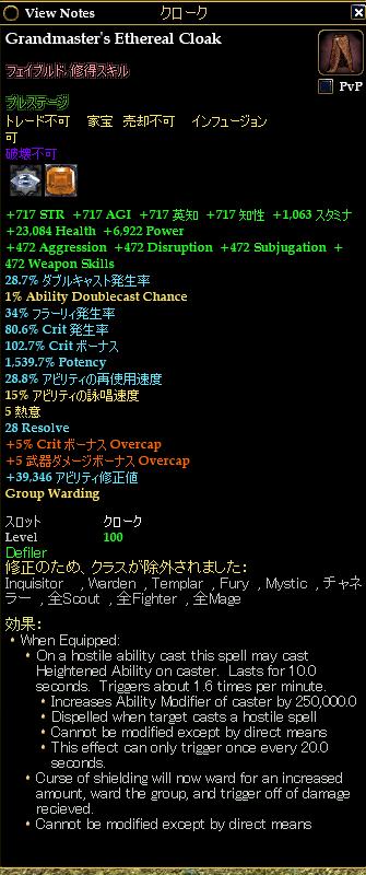 EQ2_002349.png