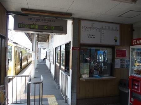 貴生川駅 出札