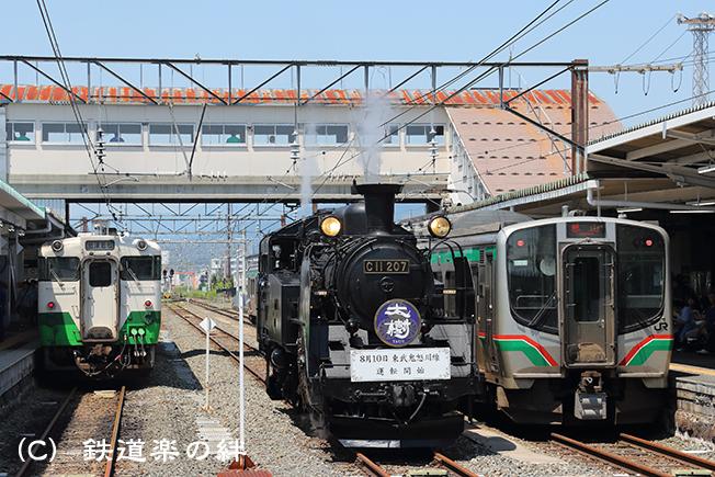 20170708会津若松駅021DX2