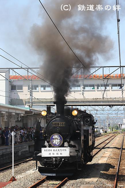 20170708会津若松駅031DX2