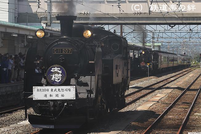 20170708会津若松駅051DX2
