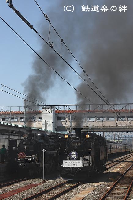 20170708会津若松駅081DX2
