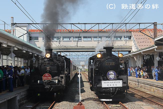 20170708会津若松駅041DX2