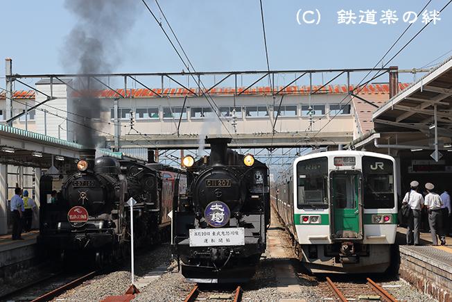 20170708会津若松駅141DX2